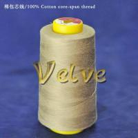 Cotton Poly wrapped  Spun Thread Manufactures