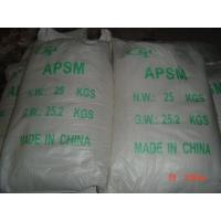 Active poly sodium metasilicate(APSM) Replacing STPP for detergent Manufactures