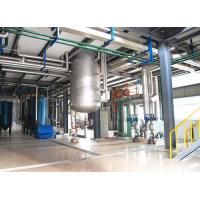 China High efficiency cooking oil refinery machine on sale