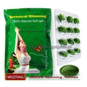 China 100%original Meizitang softgel slimming capsule on sale