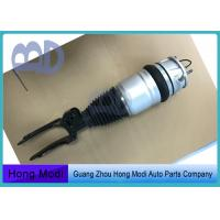 Buy cheap Air Suspension Shock Absorbers For Audi Q7 , Air Shock Strut 7P6616039N 7P6606040N from wholesalers