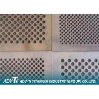 Perforated Punching Hole Titanium Mesh Noise Absorption For Subway / Railway Manufactures
