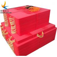 jack pads rv Crane nylon foot leveling jack pads  uhmwpe crane outrigger pads Manufactures
