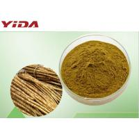 Natural Burdock Root Powder Sex Steroid 20362 - 31 - 6 Mildly Lower Blood Sugar Manufactures