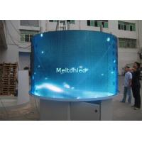 360 Degrees Round Video P6mm Flexible LED Display Panels 1R1G1B LED Screen Manufactures