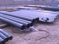 ASTM A 210 specification for seamless medium-carbon steel boiler and superheater pipes