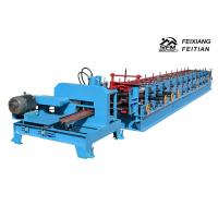 Reliable C Section Roll Forming Machine , Chain Drive Type Z Purlin Forming Machine Manufactures