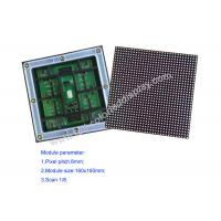 Outdoor Full Color LED Display Module Waterproof Energy Saving LE-MO 5 Manufactures