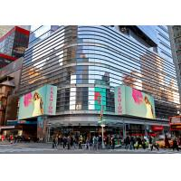 P6mm SMD3535 High Definition Fixed Installation Outdoor Advertising LED Display Manufactures