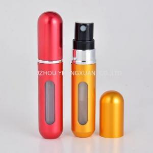 Aluminum Refillable Fragrance Atomiser , Travel Perfume Spray Bottle OEM Available Manufactures