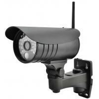 China IP66 2.4Ghz Digital Security Camera System For Home Video Surveillance System on sale