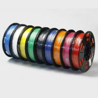 Buy cheap High Strength 1.75mm PLA 3D Printer Filament 1kg Spool ( 2.2 lbs ) from wholesalers