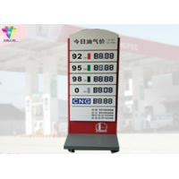 Segment Led Gas Price Sign , IP65 Promotion Electronic Gas Price Signs Manufactures