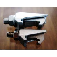 Lost Wax Investment Casting for Double Claw Clamp Of  Vacuum Spare Parts Manufactures
