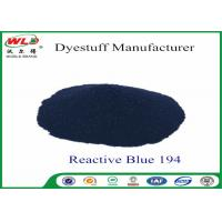 China OEM Reactive Blue 194 Powder Tie Dye Cotton Dyeing With Reactive Dyes on sale