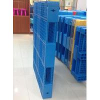 Buy cheap Big size revesible plastic pallet with 1500x1200x150mm made in China from wholesalers