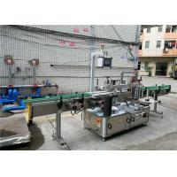 Automatic Twin sides Oval Bottle Labeling Machine 330mm Label outer diameter Manufactures