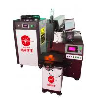 YAG Precise Laser Automatic Welding Machine For Small Thin - Walled Parts Manufactures