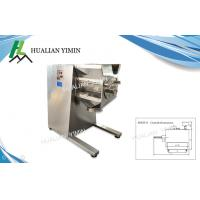 Food Medicine Pharmaceutical Granulation Equipments / Oscillating Swing Granulator in many field Manufactures