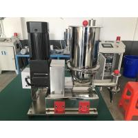 Buy cheap 3 Phases Plastic Recycling Granulator Single / Twin Screw Fast Heating Speed from wholesalers