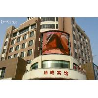 High Resolution P16 Curved LED Screen For Hotel Guesthouse , Anti-moisture Manufactures