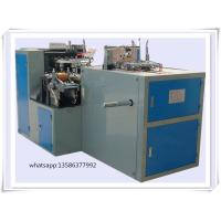 Single / Double PE Coated Automatic Paper Cup Machinery For Hot / Cold Drink Manufactures