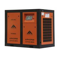China 5.5kw 7hp High Quality Oil Lubricant Screw Air Compressor for sale on sale