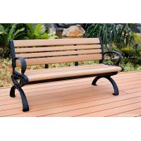 Remeda wood plastic composite chair wood relaxing chair modern plastic chair 67*34 RMD-86 Manufactures