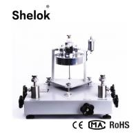 China Vacuum -0.005~-0.1 MPa  oil 1/4NPT Pressure Tester dead weight tester on sale