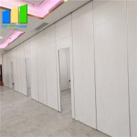 China Star Hotel Decoration Operable Folding Partition Wall For Banquet Hall Philippines on sale