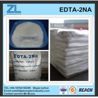 Supply 99% EDTA-2NA Manufactures
