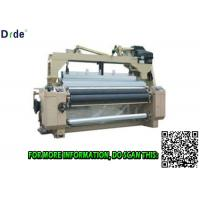 Water Jet Tarpaulin Making Loom Machine Double Nozzle Cam Motion Shedding Manufactures