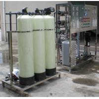 China Ultrafiltration UF Plant For Industrial Water Treatment , Spring Water Bottling Plant on sale