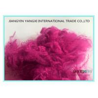 Rosa Scuro Spinning Fiber / Rayon Staple Fiber With PET Flake Material Manufactures