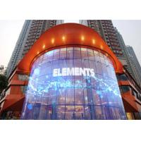 Customized Transparent LED Screens Outdoor Curved Transparent Display Manufactures