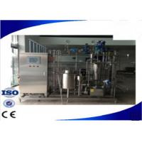 UHT Milk Processing Equipment Steam Heating Pipe Automatic Tubular Flash Sterilizer Manufactures