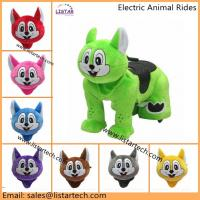 China Hot Selling Battery Operated Electrical Animal Coin Rides Coin Operated Kiddie Rides on sale