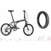 High Quality Competitive Price Bicycle Tire Manufactures