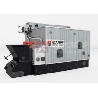 Industrial Steam 1 ton Rice Husk Furnace Boiler for Animal Feed Industry Manufactures