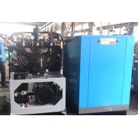 75KW Screw booster Air Compressor With automatic Control System for PET Manufactures