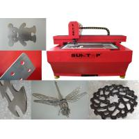 China Copper and Brass YAG Laser Cutting Mchine with Laser Power 650W on sale