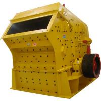 Supply good quality impact rotary crusher (2012 new type) Manufactures