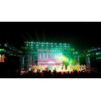 Easy To Install P7.62mm LED Advertising Billboard Screen For Concert Manufactures