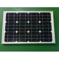 20W mono solar panel with high quality Manufactures