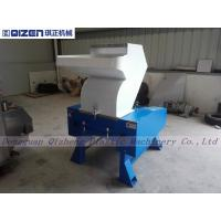 2 PCS Stationary Cutter Waste Plastic Crusher Machine Multi Applications Manufactures