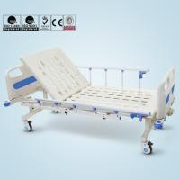 Single Crank Hospital Convertible Chair Bed With Aluminum Side Rails Manufactures
