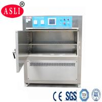 China Accelerated weathering UV aging test chamber environmental simulated chamber on sale
