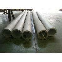 Solid ASTM A312 Stainless Steel Pipe , Seamless Stainless Steel Round TubeTP316L Manufactures