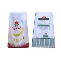 Water Proof Printed Pp Woven Bags , Economical Woven Polypropylene Bags