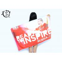Russia Logo Microfiber Beach Towel Soft Oversized 75 x 150CM Quick Drying Manufactures